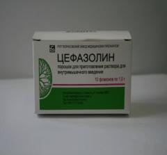 Цефазолин, 1г порошок для приг. р-ра для в/м вв